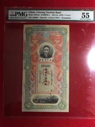 10 5 Taels, China Peiyang Tientsin Bank