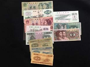 11 Pieces Chinese Money Paper