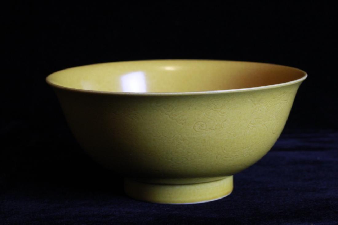 Chinese Yellow Glazed Porcelain Bowl, Mark