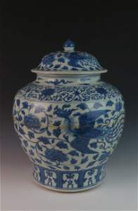 A blue and white temple jar