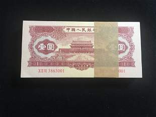 A Group of Chinese Money Paper