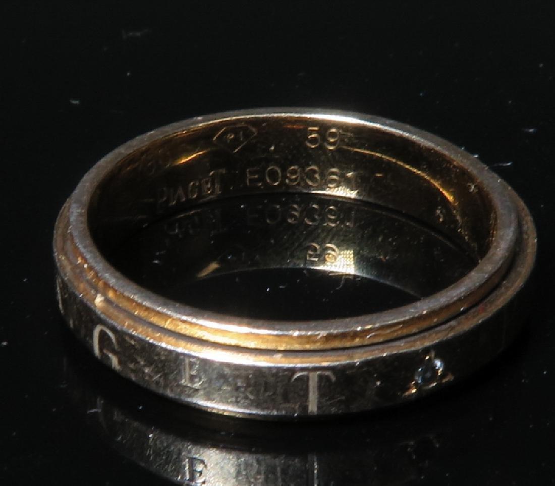 Men's CD peacock ring - 3
