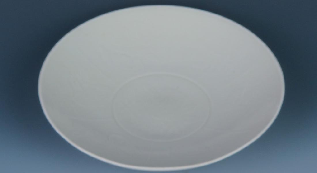 A dingyao dish - 10