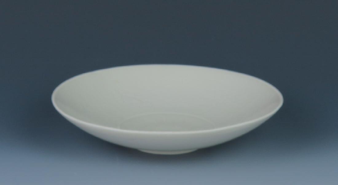 A dingyao dish
