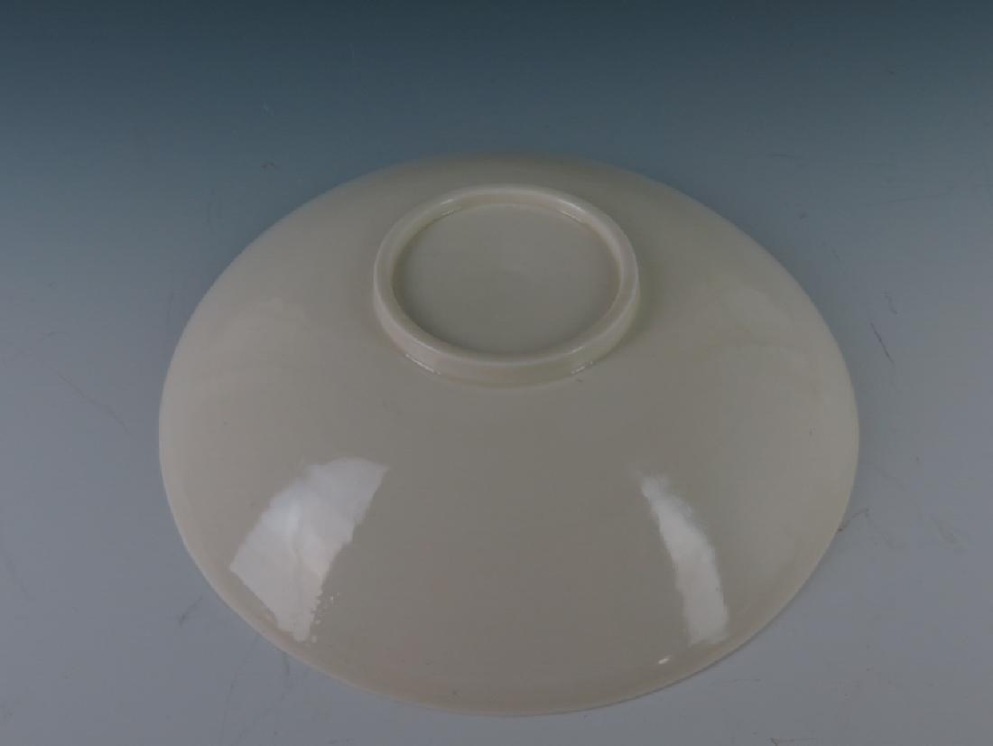 A dingyao dish - 7