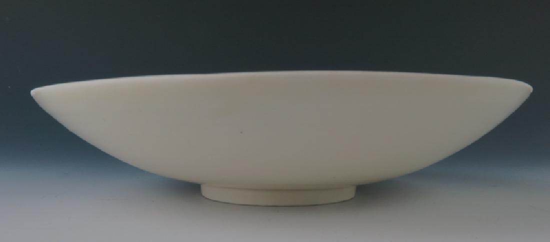 A dingyao dish - 8