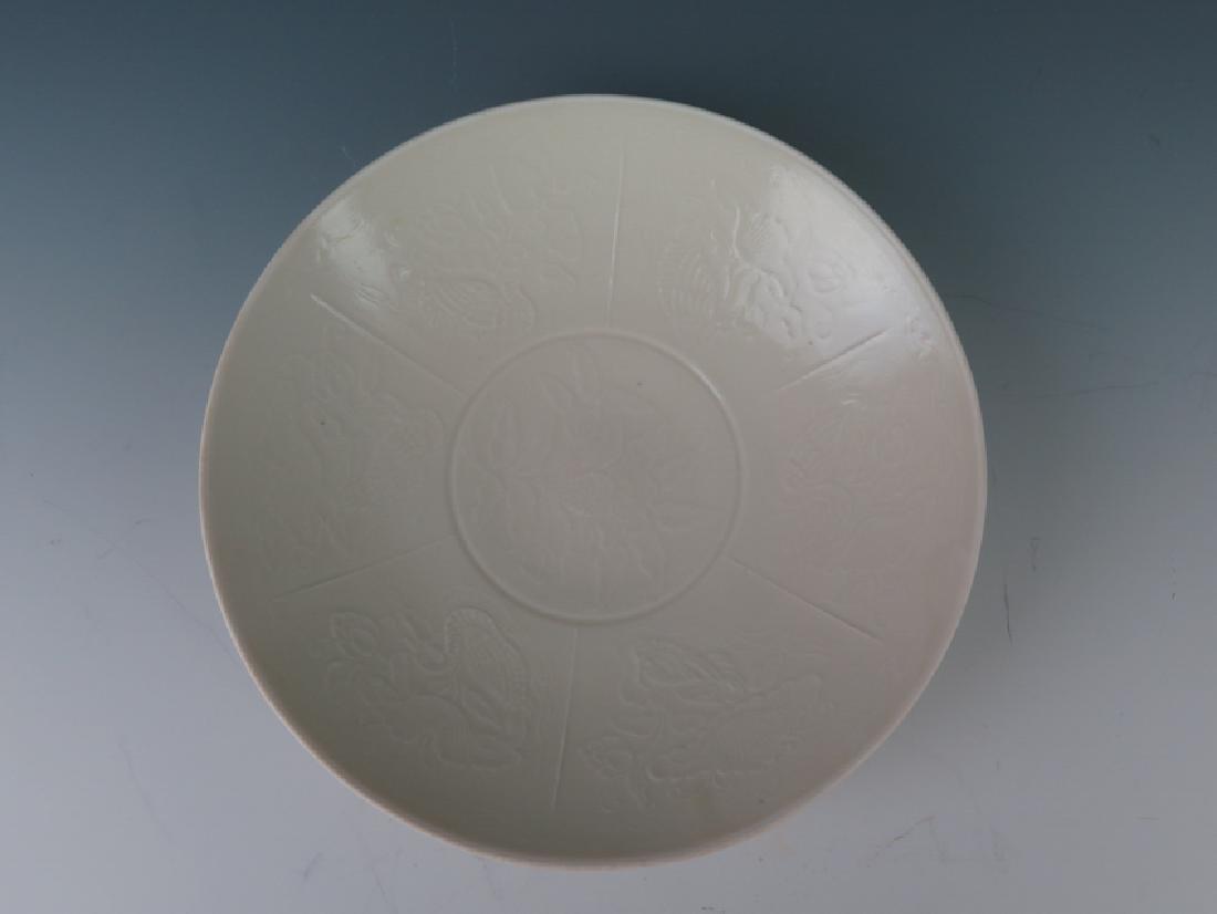 A dingyao dish - 9