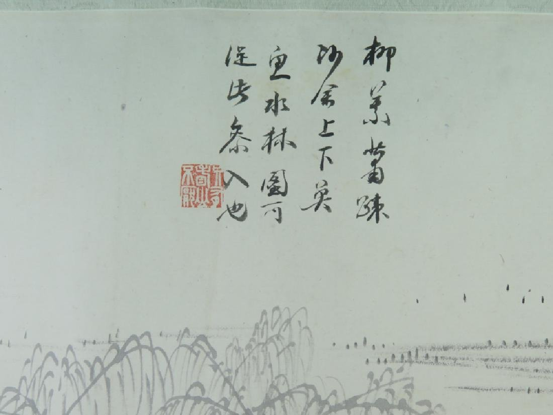 A ink on paper hand scroll - 2