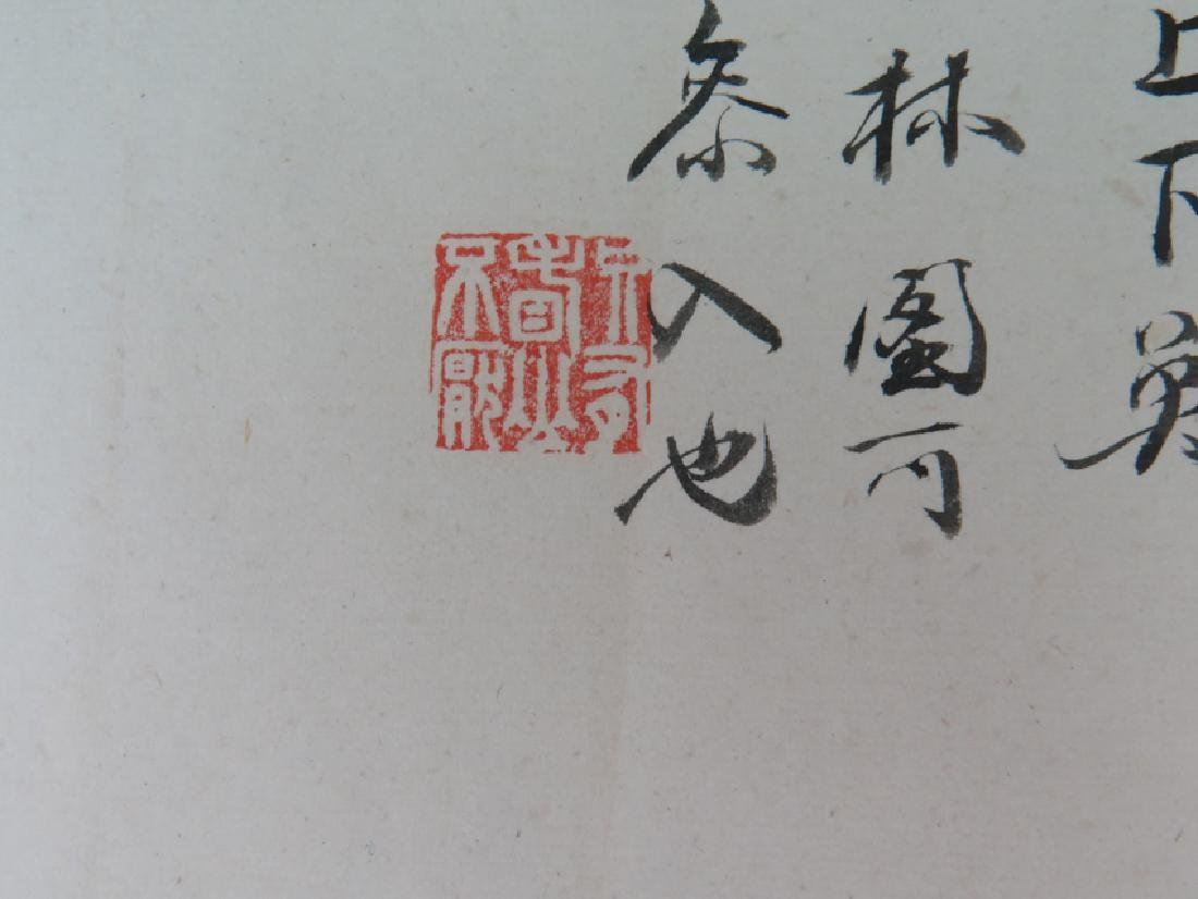 A ink on paper hand scroll - 3