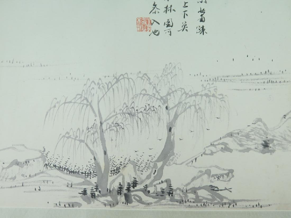 A ink on paper hand scroll - 4