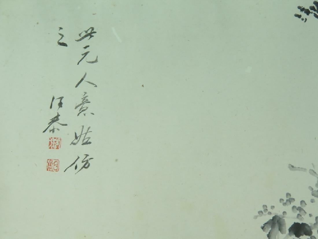 A ink on paper hand scroll - 9