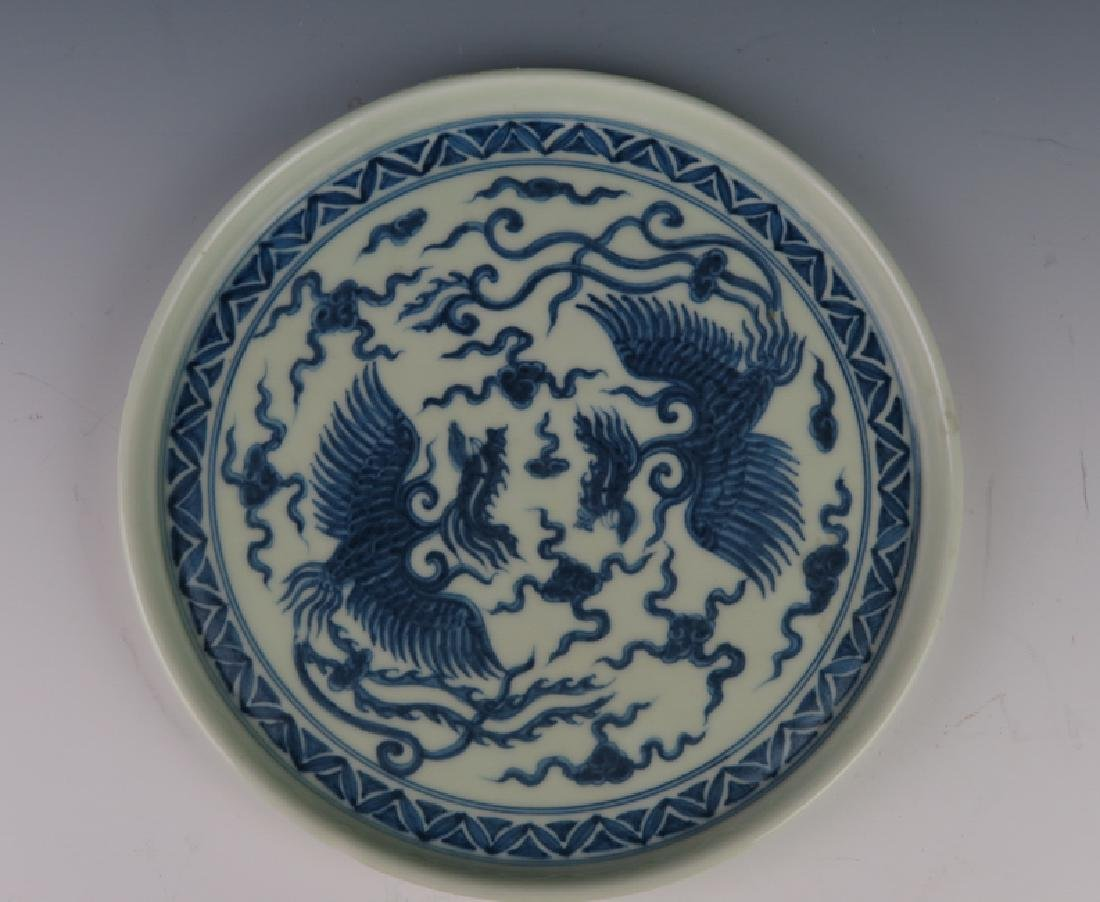 A blue and white plate - 4