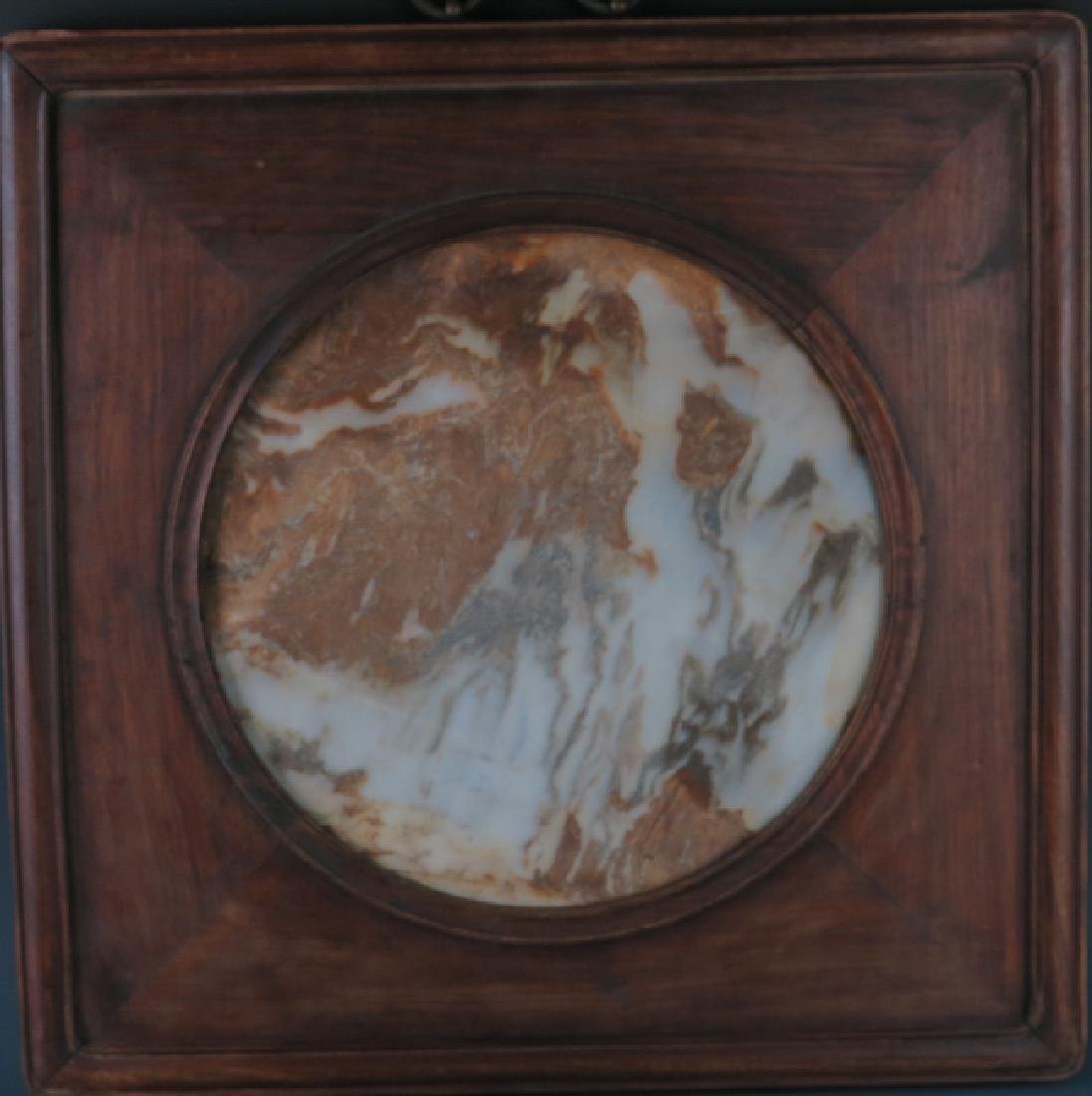 A marble 'lanscape'hanging screen - 2