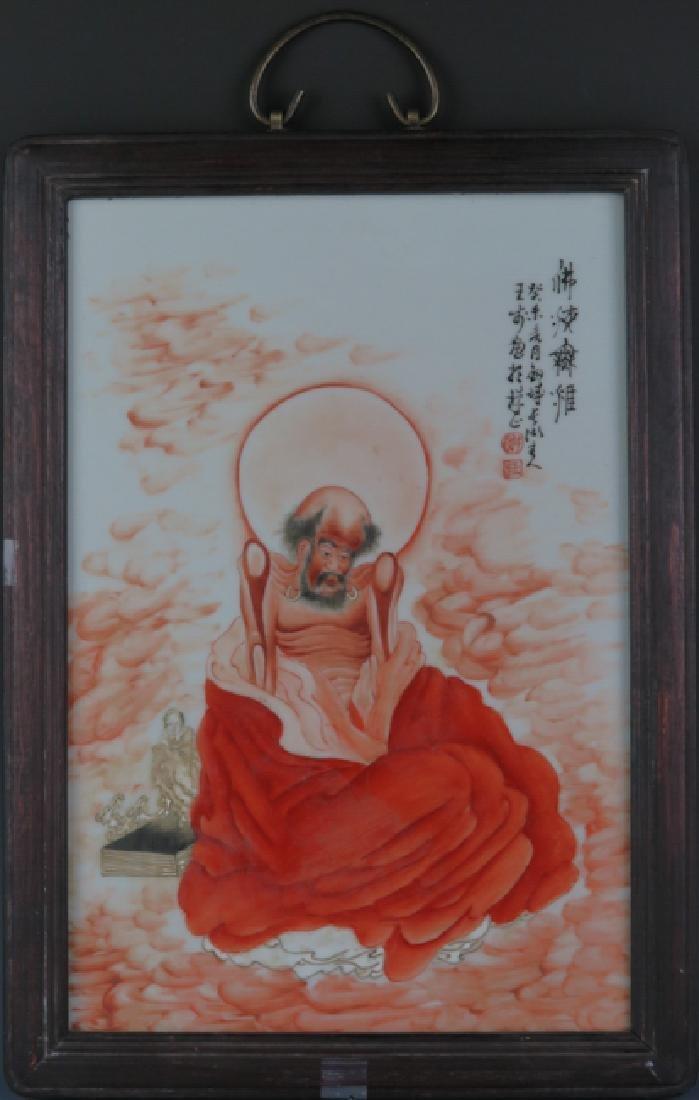 A porcelain plaque BY Wong Bu