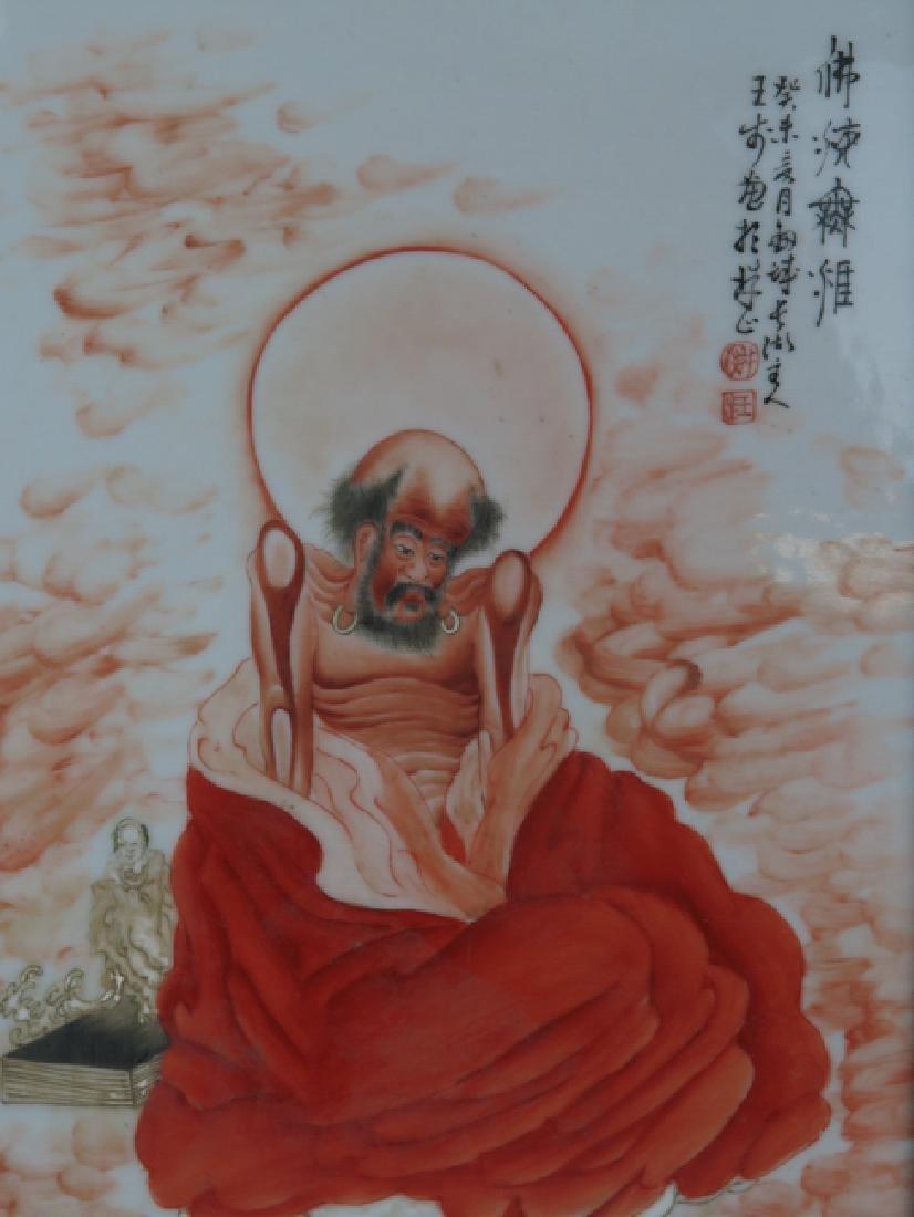 A porcelain plaque BY Wong Bu - 2