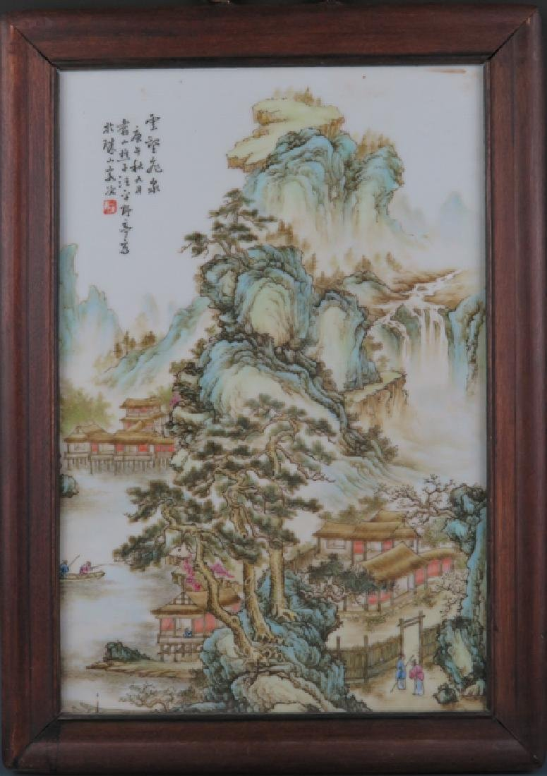 """Four famille-rose """"landcape"""" planks by wang yeting - 3"""