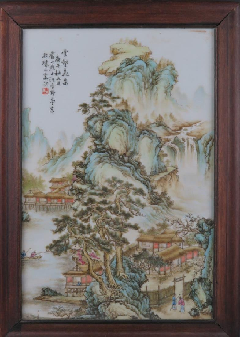 """Four famille-rose """"landcape"""" planks by wang yeting - 4"""