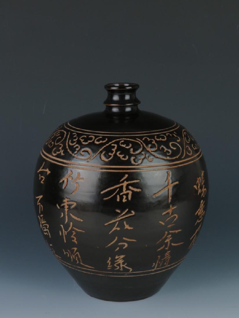 A  cizhouyao black glazed jar