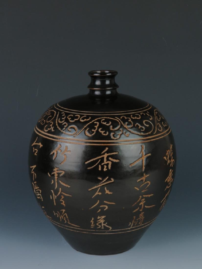 A  cizhouyao black glazed jar