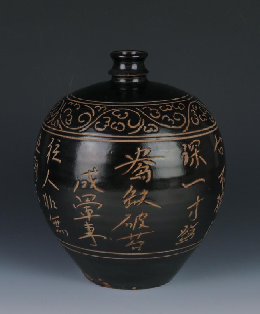 A  cizhouyao black glazed jar - 2