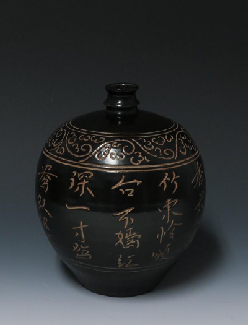 A  cizhouyao black glazed jar - 3