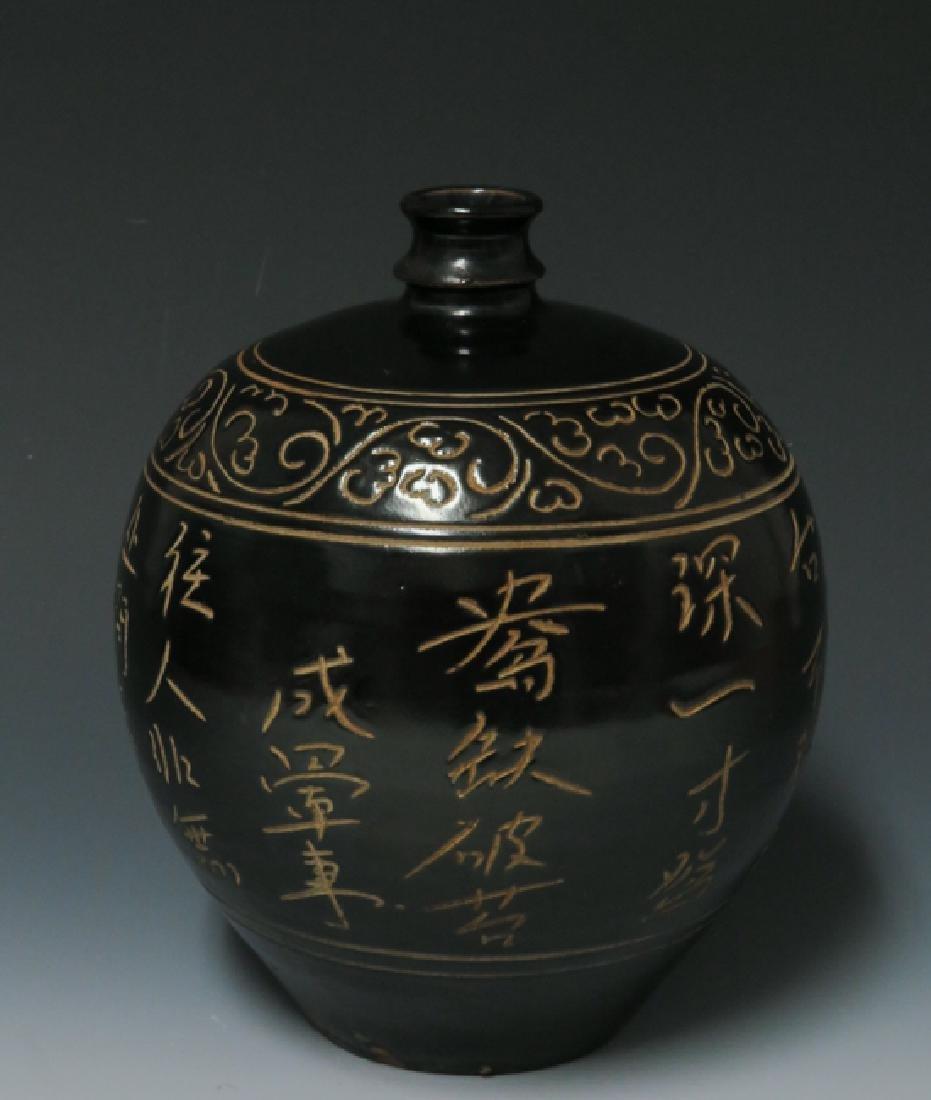 A  cizhouyao black glazed jar - 4