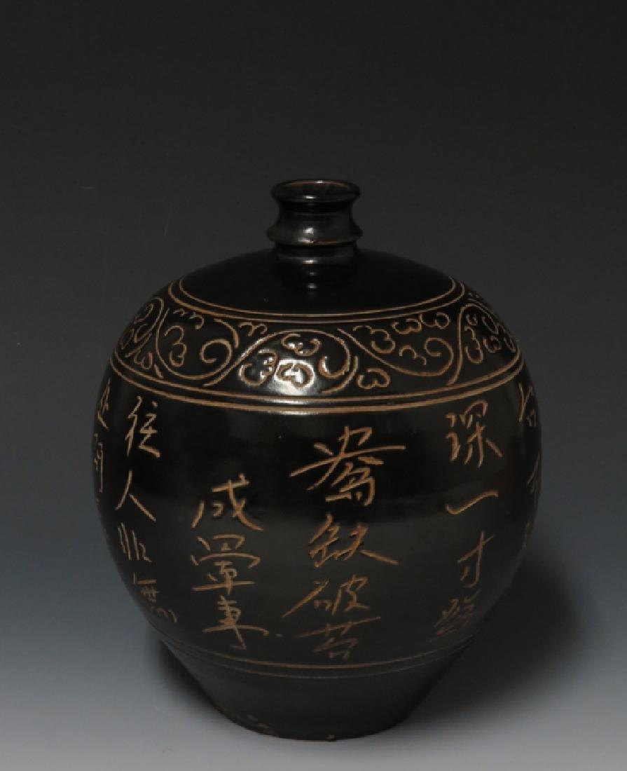 A  cizhouyao black glazed jar - 5