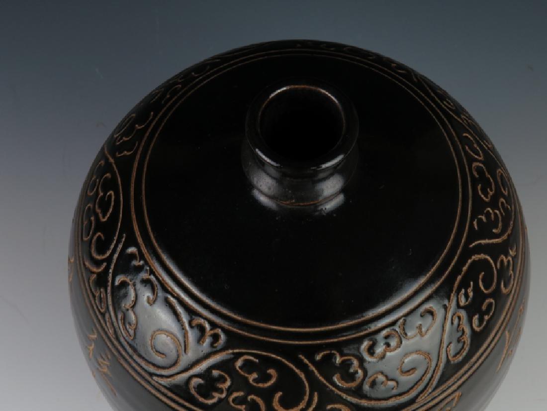 A  cizhouyao black glazed jar - 6