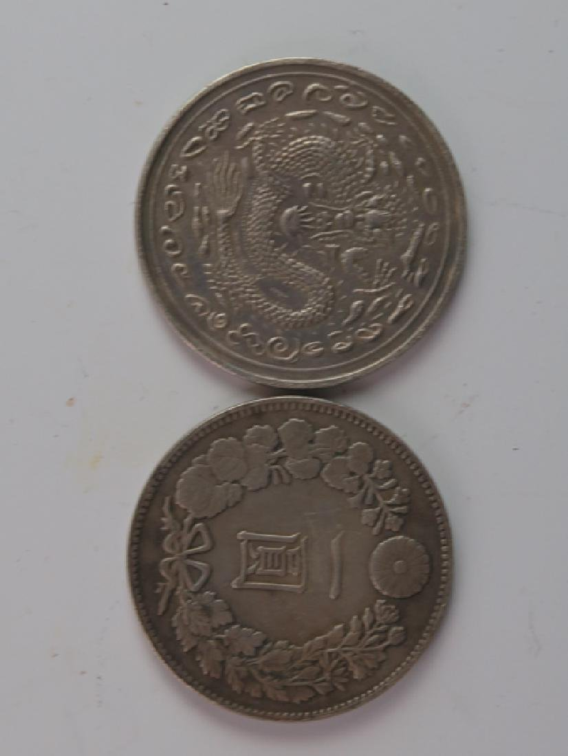2 old coin - 2
