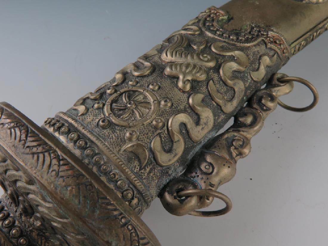 Mongolia sword - 4