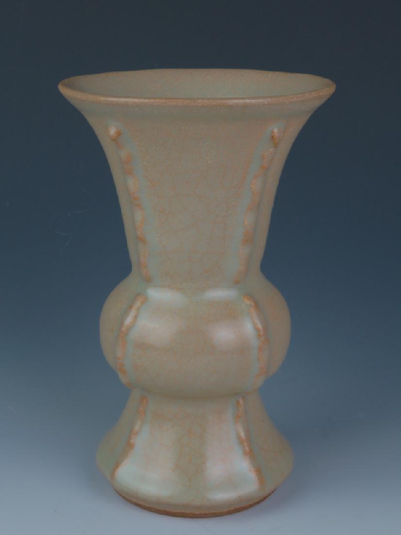 A Guan type vase - 2