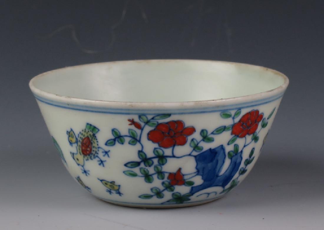 Dou Cai chicken cup
