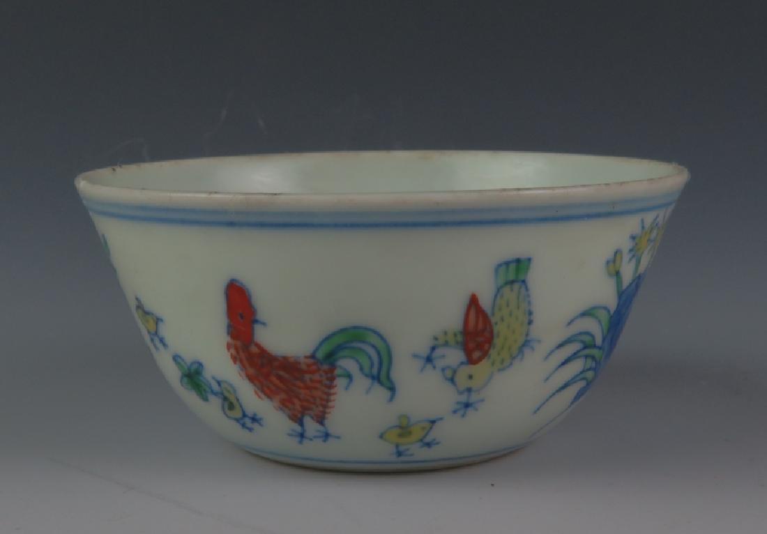 Dou Cai chicken cup - 2