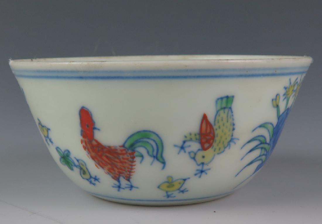 Dou Cai chicken cup - 3