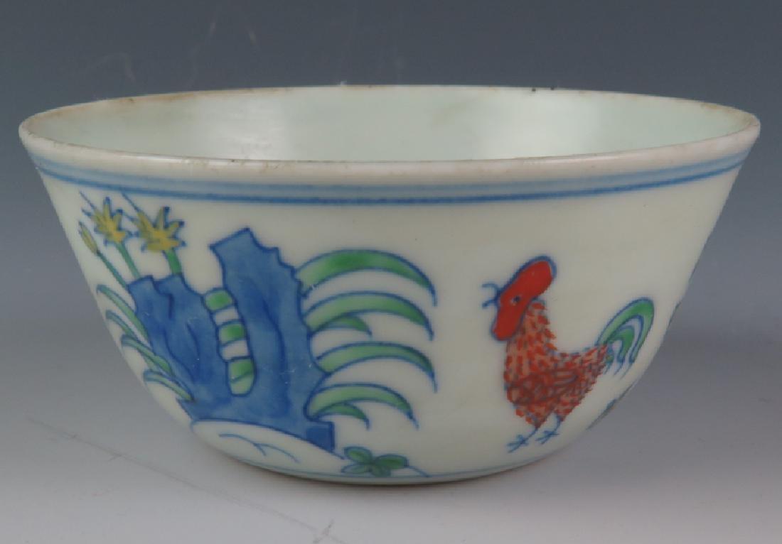Dou Cai chicken cup - 4
