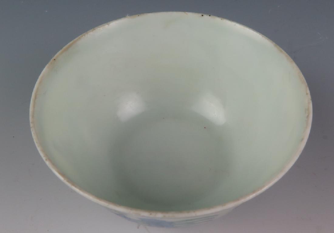 Dou Cai chicken cup - 5