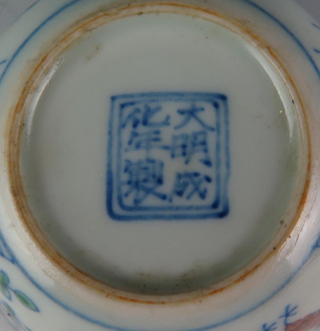 Dou Cai chicken cup - 6