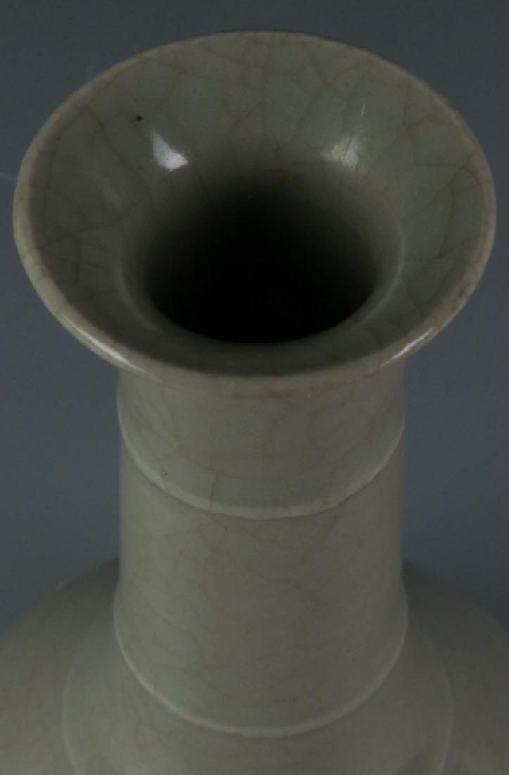 A long Quran  vase - 3