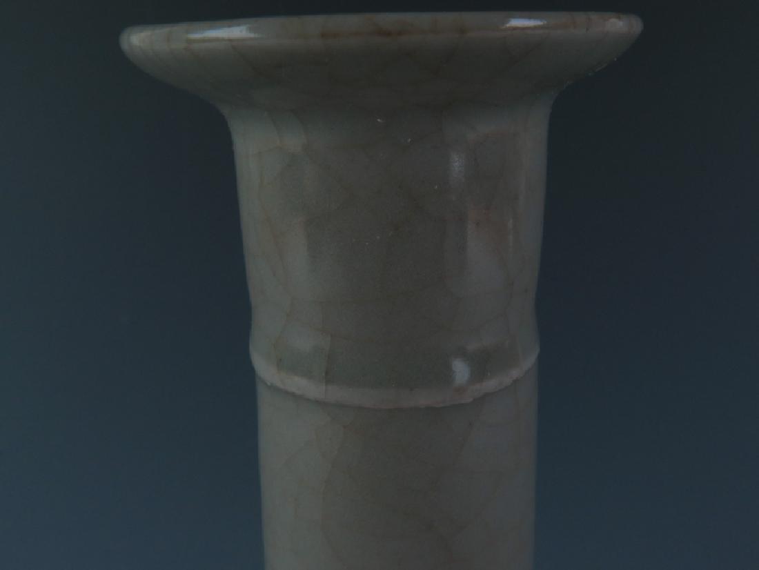 A long Quran  vase - 4