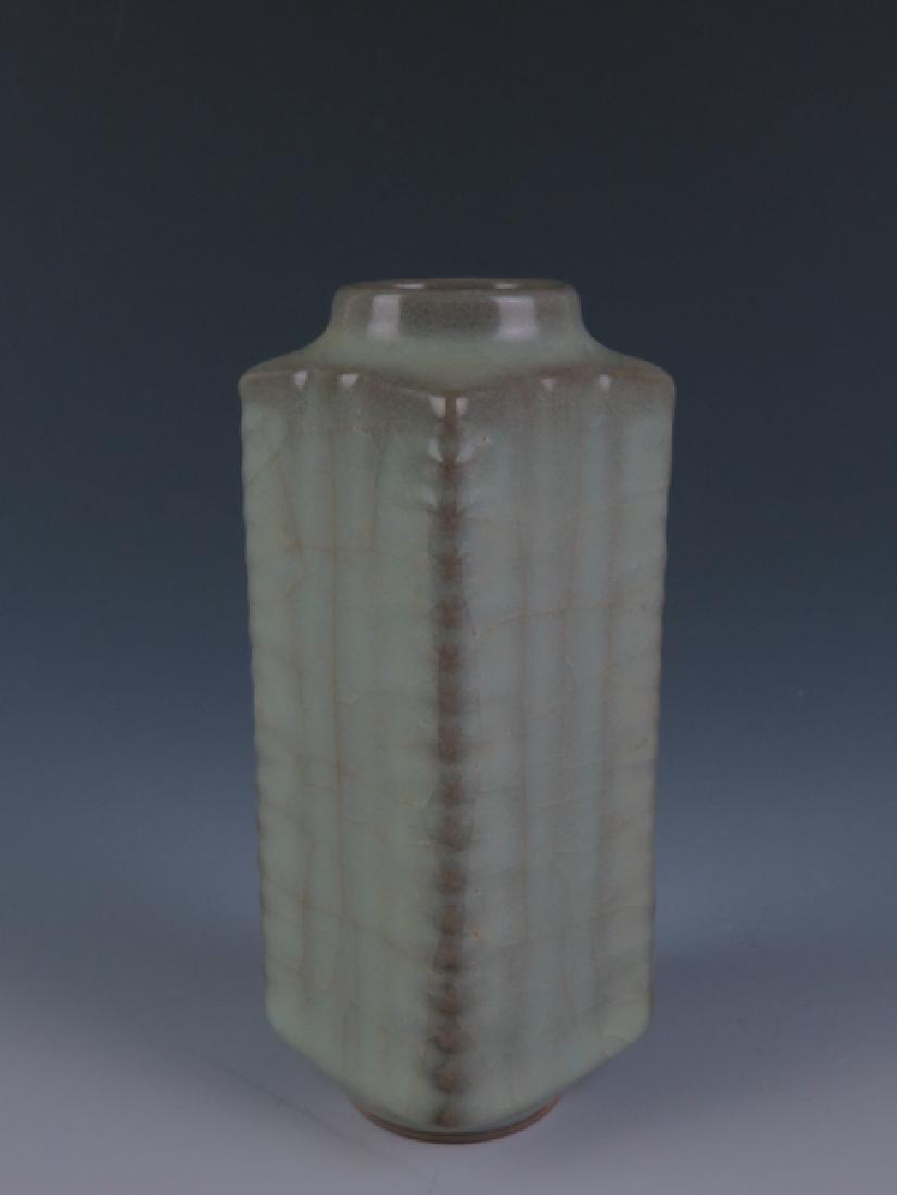 A long Quran cong vase - 10