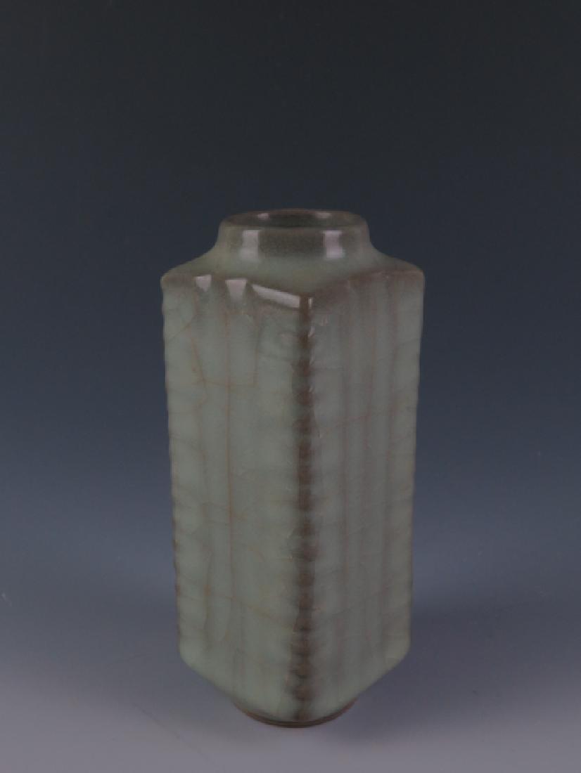A long Quran cong vase - 2