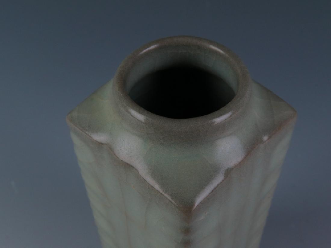 A long Quran cong vase - 3