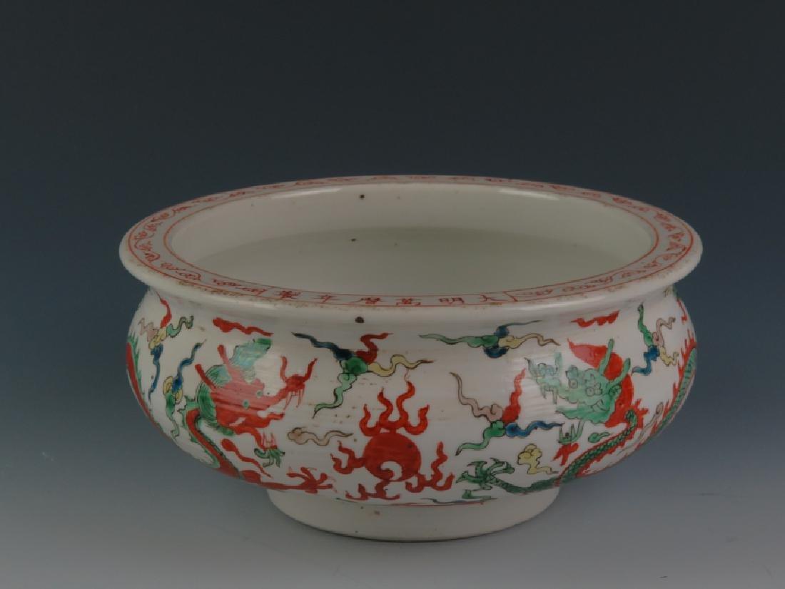 A Wu Cai incense burner