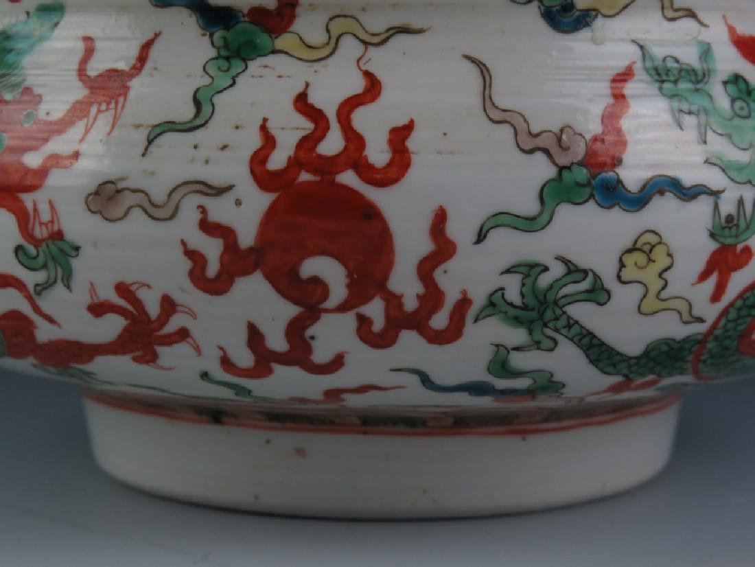 A Wu Cai incense burner - 2