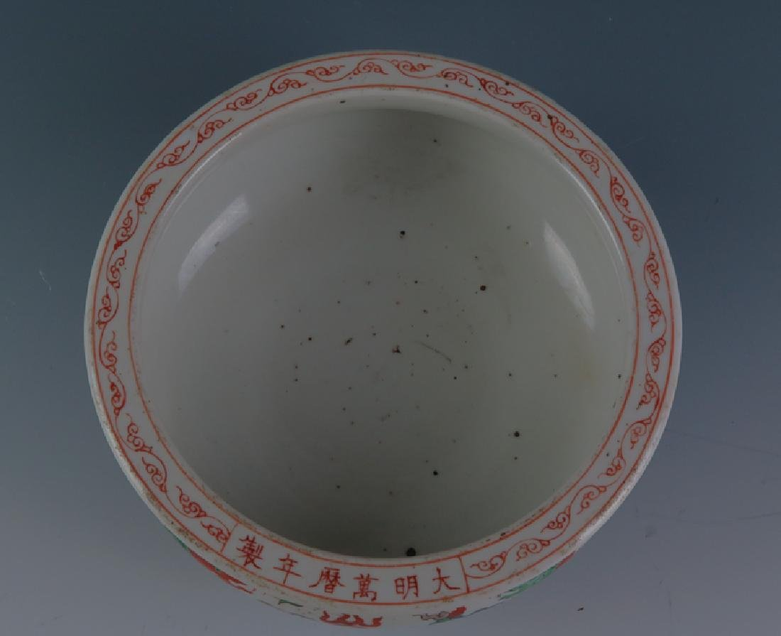 A Wu Cai incense burner - 4