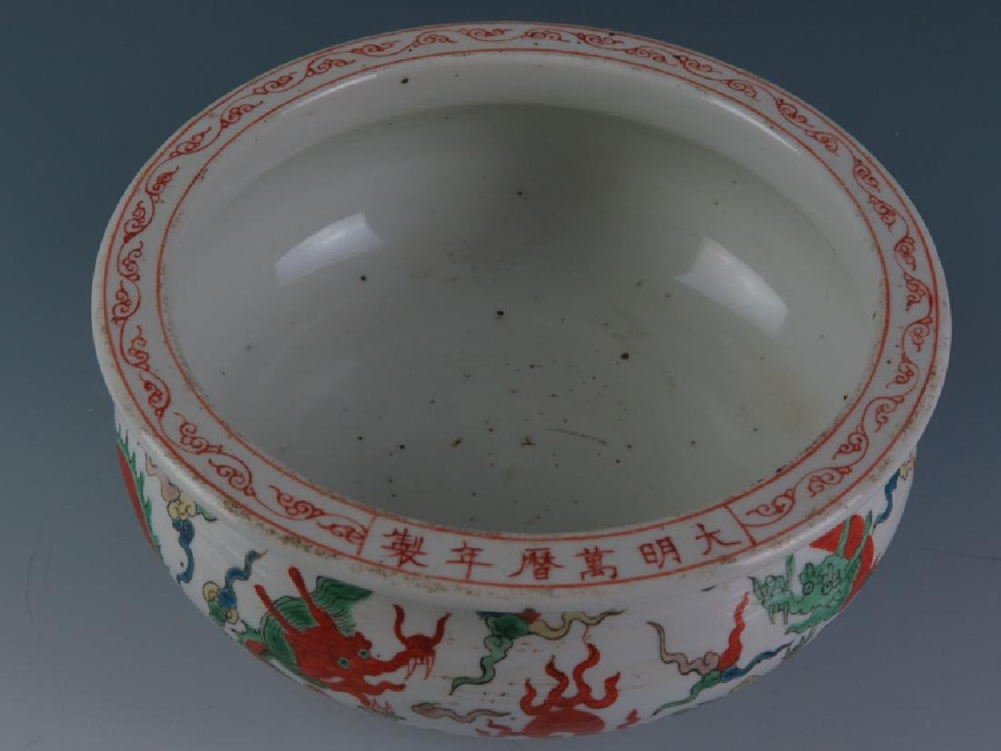 A Wu Cai incense burner - 5