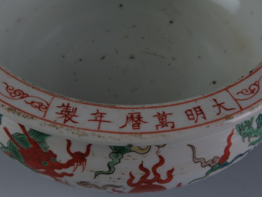 A Wu Cai incense burner - 6