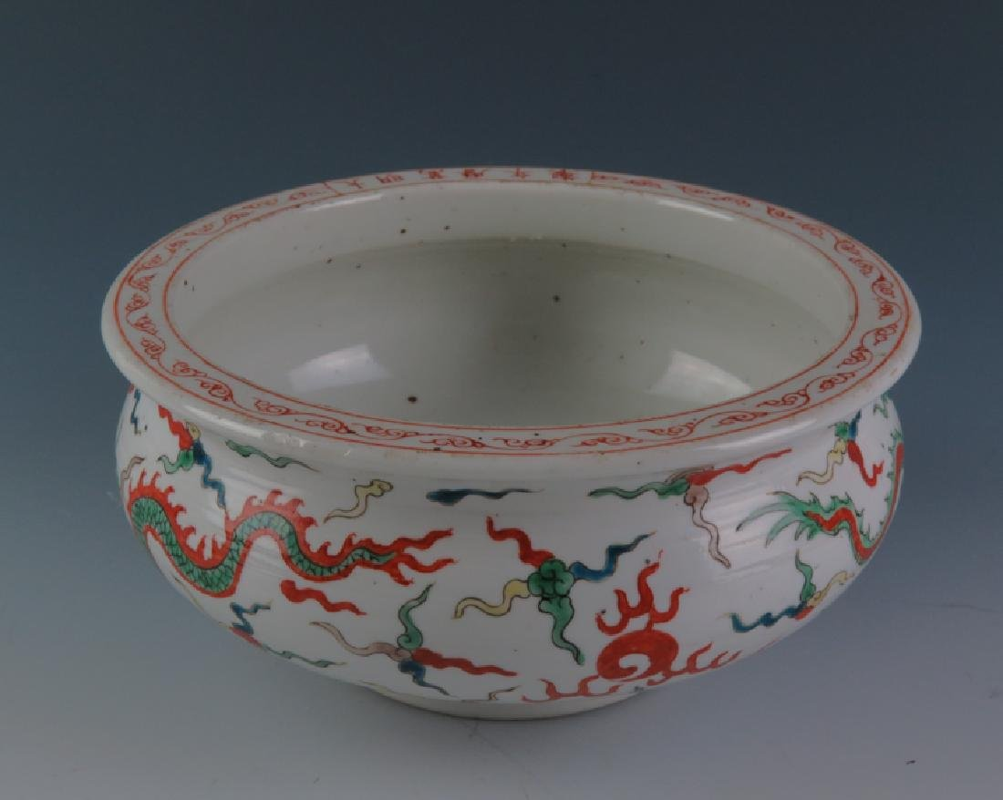 A Wu Cai incense burner - 7