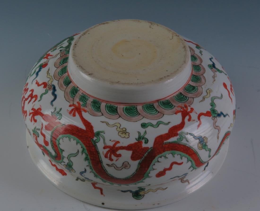 A Wu Cai incense burner - 9