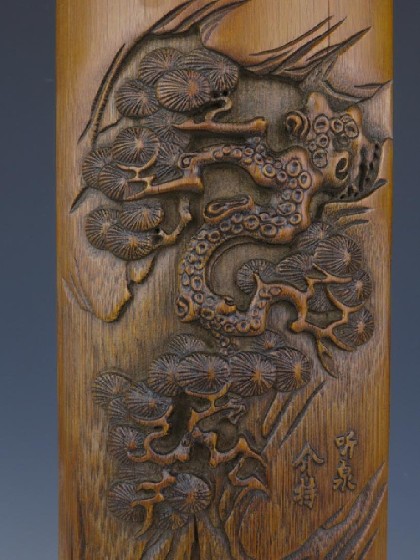 A bamboo carving wrist rest - 3